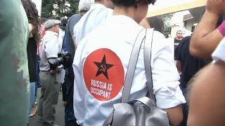 """""""Россия - оккупант"""": протесты в Тбилиси"""