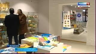 Опыт работы Иранского торгового дома в Астрахани изучат для реализации подобного проекта в Москве