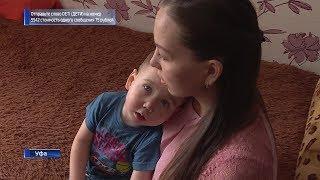 В Башкирии двухлетний малыш, страдающий синдромом Пьера Робена, нуждается в помощи
