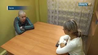 Жалоба без ответа. Родственники Константина Костина ходят по судам