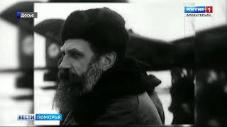 В России сегодня отмечают День Полярника