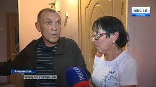 Обрушения в домах на ул. Борисенко во Владивостоке могут повториться