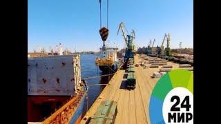 Морские ворота Петербурга - МИР 24