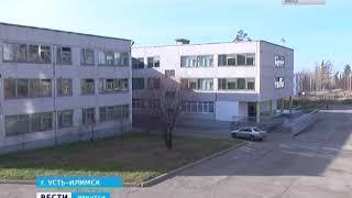 Столовая в огне   сторож в больнице  В Усть Илимске в выходные горела школа № 17