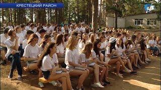 В рамках проекта «Кадры будущего для региона» начала работу «Губернаторская школа»