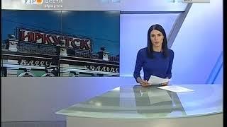 Билеты на поезд Иркутск — Улан Батор теперь можно купить на сайте