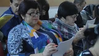 В Ростове на семинаре эксперты обсуждают проблемы миграции и межнациональных отношений
