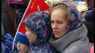 Кировчане отметили 73-ю годовщину Победы в Великой Отечественной войне(ГТРК Вятка)