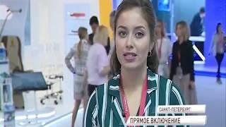 Второй день ПМЭФ: какие новых соглашений ждать Ярославской области