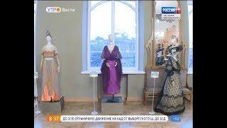 Вести Санкт-Петербург.Утро от 10.10.2018