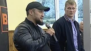 Дмитрий Миронов встретился с олимпийским чемпионом Александром Поветкиным