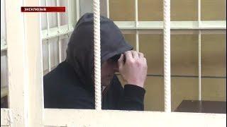 В Уфе перед судом предстал обвиняемый в покушении на заказное убийство бизнесмена