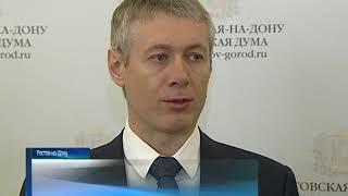 До начала лета в Ростове отремонтируют 28 зданий