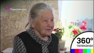 """Пенсионерка из Перми написала тотальный диктант на """"отлично"""""""