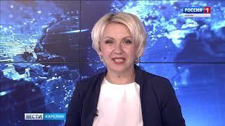 """""""Вести-Карелия"""". 25.10.2018"""