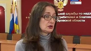 В Кировской области отмечается прирост заболеваемости гриппом и ОРВИ(ГТРК Вятка)