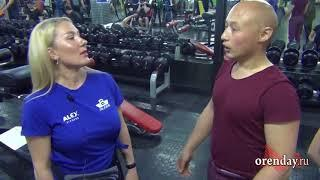 Тренировка в Алекс фитнес