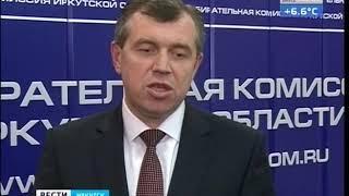 Облизбирком подвёл итоги выборов депутатов Законодательного собрания