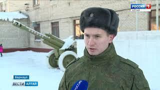 Новобранцы из Алтайского края отправились служить в Президентский полк