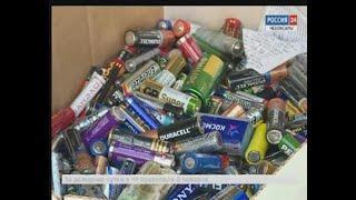 В Чебоксарах устанавливают контейнеры для сбора использованных батареек