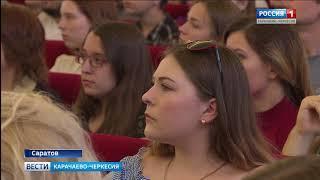 Вести Карачаево-Черкесия 30.05.2018