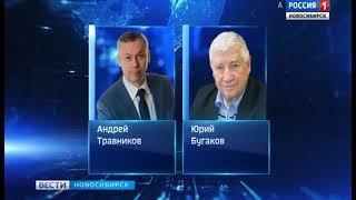 Андрей Травников поздравил коллектив Юрия Бугакова с высокими показателями уборочной кампании