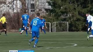 «Кубок Балтики»: молодёжь готовится к первенству страны, а ветераны нащупывают старые игровые связи