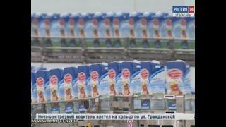 В Чебоксарах после масштабной реконструкции открыли городской молочный завод