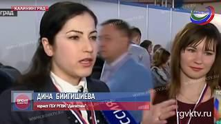 Наша коллега - одна из победителей конкурса форума ОНФ