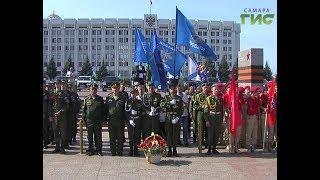 В Самаре стартовал автопробег десантников