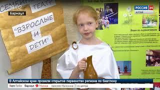 Виктор Томенко пообещал, что в Алтайском крае продолжится поддержка общественных объединений