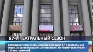 """САТОБ завершил 87-й сезон оперой """"Севильский цирюльник"""""""