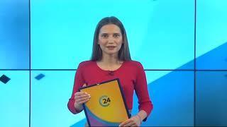 Саратов Сегодня — 7 ноября 2018