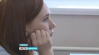 Студентам Ижевской сельскохозяйственной академии напомнили о финансовой безопасности