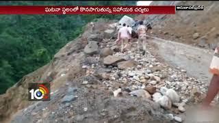 5 Jawans lost lives in Landslide accident in Arunachal Pradesh   10TV