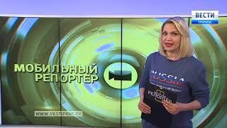 Программа «Мобильный репортер»: День Победы, смена власти в Партизанске и двухлетний виртуоз