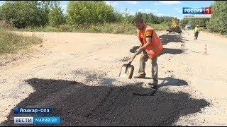В Йошкар-Оле начался ремонт улицы Крылова - Вести Марий Эл