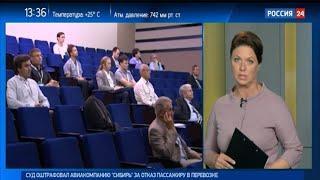 Итоги Международной научной конференции подводят в Академгородке
