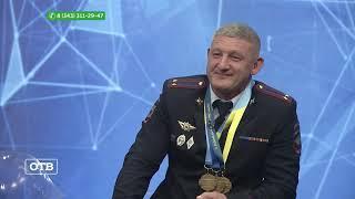 Победители Полицейских игр