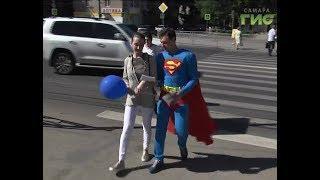 Супергерои на службе ГИБДД. Необычную акцию провели на пересечении Антонова-Овсеенко и Ивана Булкина