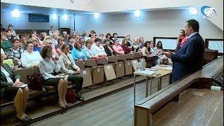 Новгородский музей будет развивать детский образовательный туризм