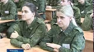 Военные рассказали студентам ЮФУ о службе в горячих точках