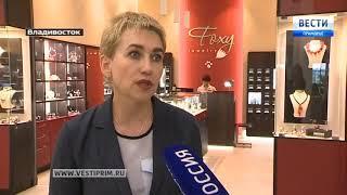 Аэропорт Владивосток ввел новшества для пассажиров