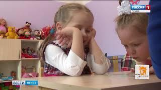 Вести-Псков. 12.04.2018 20-45