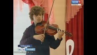Выпускник Центральной музыкальной школы при Московской консерватории Пётр Павлов дал сольный концерт