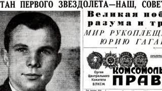 Новости ТВ 6 Курск 12 04 2018