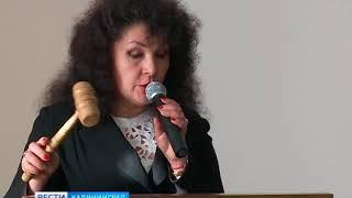 «Калининградский Янтарный комбинат» провёл аукцион для переработчиков