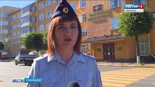 Смоленские полицейские задержали рославльского грабителя