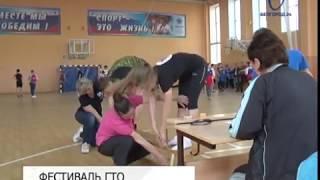 Вторая часть муниципального этапа всероссийского фестиваля ГТО завершилась в Белгороде