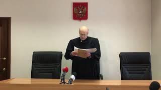 12.04.18 Судья Павел Попов выносит вердикт по делу о велосипедисте, попавшем в яму